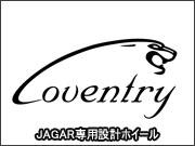 ジャガー Coventry/コベントリー